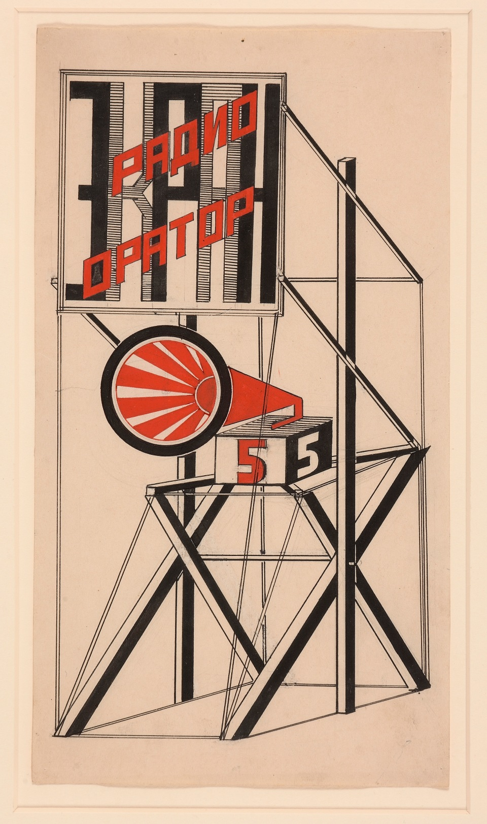 Gustav Klutsis Design for Loudspeaker No.5 1922. Greek State Museum of Contemporary Art – Costakis Collection, Thessaloniki © ARS, New York and DACS, London 2014.